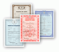 Zorya_Security_Printing___Security_Documents___Secure_Printed_Documents____Security_Certificates.png